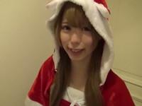 サンタのえろコスでハメ撮りしてしまうS級素人美女♡